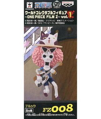 ブルック 「ワンピース」 ワールドコレクタブルフィギュア~ONE PIECE FILM Z~ vol.1