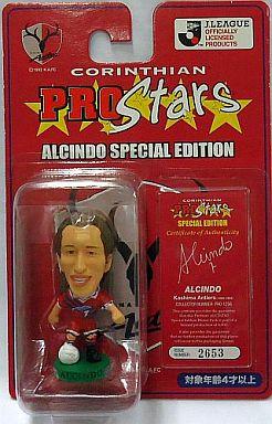 【中古】フィギュア Alcindo -アルシンド-/鹿島アントラーズ 「PRO Stars」 ALCINDO SPECIAL EDITION