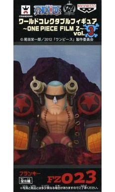 フランキー 「ワンピース」 ワールドコレクタブルフィギュア~ONE PIECE FILM Z~vol.3