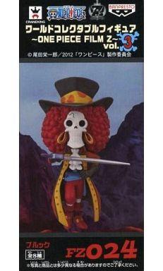 ブルック 「ワンピース」 ワールドコレクタブルフィギュア~ONE PIECE FILM Z~vol.3