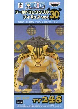 【中古】フィギュア ロブ・ルッチ 「ワンピース」 ワールドコレクタブルフィギュア vol.30