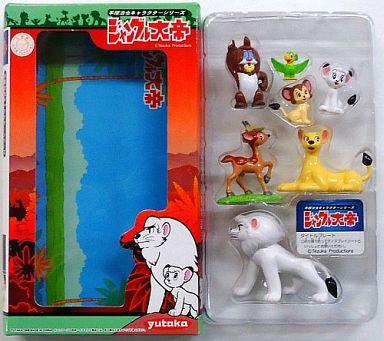 【中古】フィギュア ジャングル大帝 ミニフィギュア7体セット ムービーメイト 手塚治虫キャラクターシリーズ