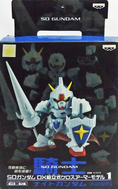 【中古】フィギュア 騎士ガンダム (オリジナルカラー) 「騎士ガンダムシリーズ」 SDガンダム DX組立式クロスアーマーモデル1