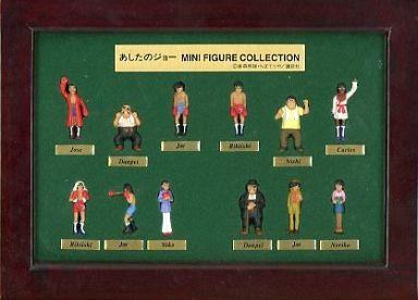 【中古】フィギュア あしたのジョー MINI FIGURE COLLECTION(12体セット) 「あしたのジョー」 少年マガジン 名作セレクション ジョー&飛雄馬 2002年 創刊記念特別プレゼント