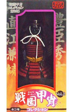 【中古】フィギュア 豊臣秀吉 「戦国甲冑コレクション Vol.2 おとなプライズ」