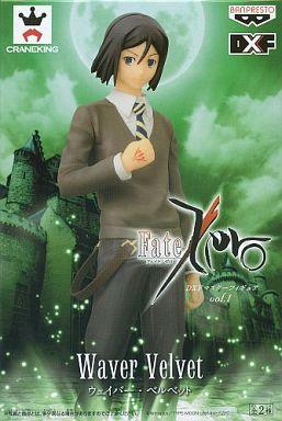 ウェイバー・ベルベット 「Fate/Zero」 DXFマスターフィギュア vol.1