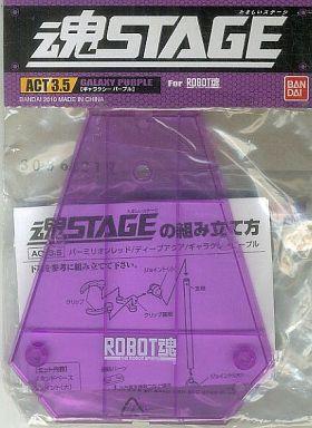 【中古】フィギュア 魂STAGE ACT3.5 ギャラクシーパープル 魂フィーチャーズVOL.1開催記念商品