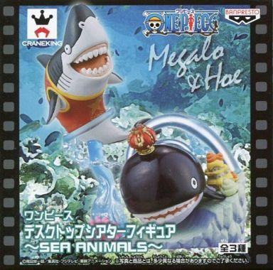 メガロ&ホエ 「ワンピース」 デスクトップシアターフィギュア~SEA ANIMALS~