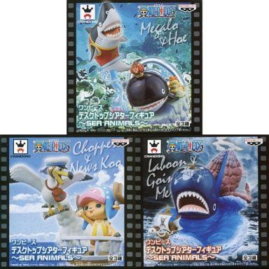 【中古】フィギュア 全3種セット 「ワンピース」 デスクトップシアターフィギュア?SEA ANIMALS?