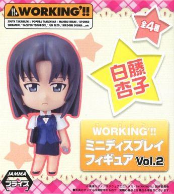 【中古】フィギュア 白藤杏子 「WORKING'!!」 ミニディスプレイフィギュア Vol.2