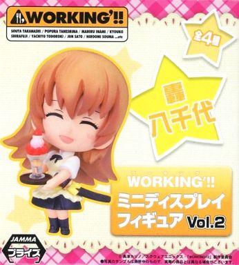 【中古】フィギュア 轟八千代 「WORKING'!!」 ミニディスプレイフィギュア Vol.2