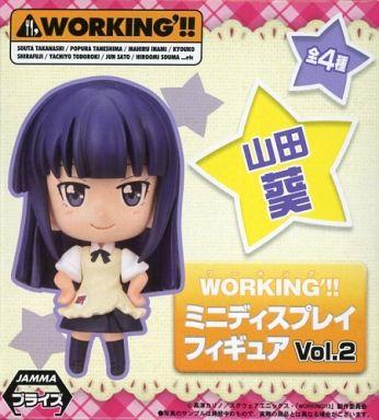【中古】フィギュア 山田葵 「WORKING'!!」 ミニディスプレイフィギュア Vol.2
