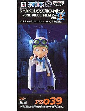 コビー 「ワンピース」 ワールドコレクタブルフィギュア~ONE PIECE FILM Z~ vol.5