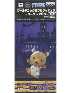 【中古】フィギュア リスキー兄弟B 「ワンピース」 ワールドコレクタブルフィギュア?ワーコレZOO?vol.4
