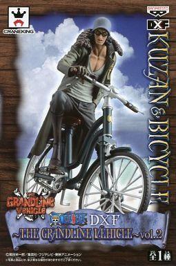 クザン 「ワンピース」 DXF~THE GRANDLINE VEHICLE~ vol.2