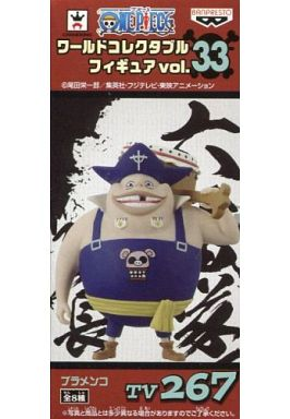 ブラメンコ 「ワンピース」 ワールドコレクタブルフィギュア vol.33