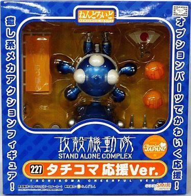タチコマ 応援Ver. 227