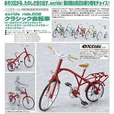 【中古】フィギュア [ランクB] ex:ride ride.002 クラシック自転車(メタリックブルー)