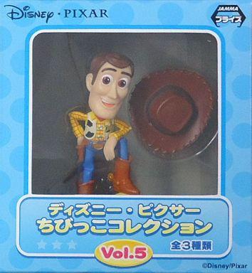 【中古】フィギュア ウッディ 「トイ・ストーリー」 ディズニー・ピクサー ちびっこコレクション Vol.5