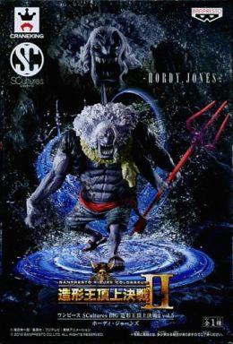 ホーディ・ジョーンズ 「ワンピース」 SCultures BIG 造形王頂上決戦2 vol.5