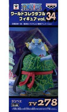 【中古】フィギュア ジンベエ 「ワンピース」 ワールドコレクタブルフィギュア vol.34