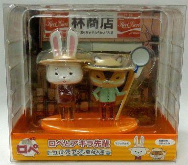 【中古】フィギュア ロペとアキラ先輩 「紙兎ロペ」 ユルくてアツい夏休み編 PVC製塗装済み完成品