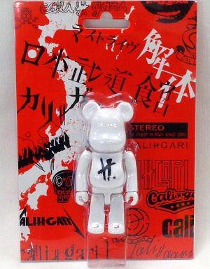 【中古】フィギュア BE@RBRICK-ベアブリック- cali≠gari 「日本武道館 マストライブ『解体』」
