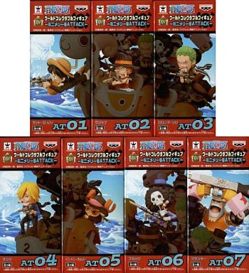 【中古】フィギュア 全7種セット 「ワンピース」 ワールドコレクタブルフィギュア -ミニメリー号ATTACK-