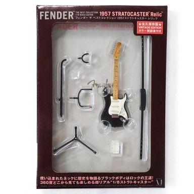 【中古】フィギュア 1957 ストラトキャスター 永久保存版 「Fender The Best Collection-フェンダー ザ ベスト・コレクション-」 1/8 ディスプレイモデル