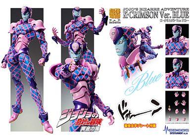 【中古】フィギュア 超像可動 72.K・クリムゾン Ver.BLUE 「ジョジョの奇妙な冒険 第五部 黄金の風」