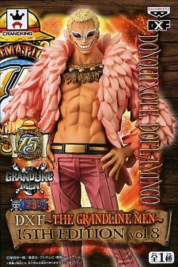 【中古】フィギュア ドンキホーテ・ドフラミンゴ 「ワンピース」 DXF?THE GRANDLINE MEN? 15TH EDITION vol.8