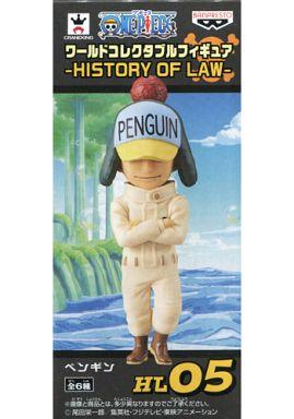 ペンギン 「ワンピース」 ワールドコレクタブルフィギュア -HISTORY OF LAW-