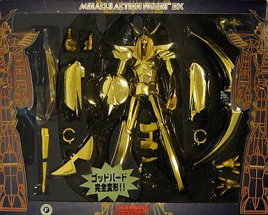 【中古】フィギュア ライディーン ゴールドバージョン 「勇者ライディーン」 ミラクルアクションフィギュア DX NO.27