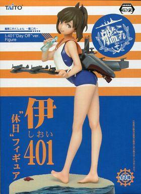 """伊401 「艦隊これくしょん~艦これ~」 """"休日""""フィギュア"""