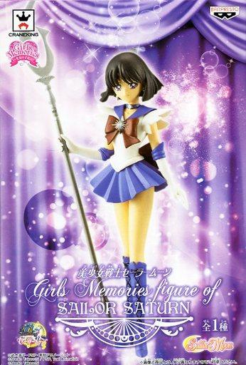 セーラーサターン 「美少女戦士セーラームーン」 Girls Memories figure of SAILOR  SATURN