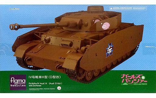 V号戦車H型(D