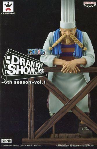 ゼフ 「ワンピース」 DRAMATIC SHOWCASE ~6th season~ vol.1