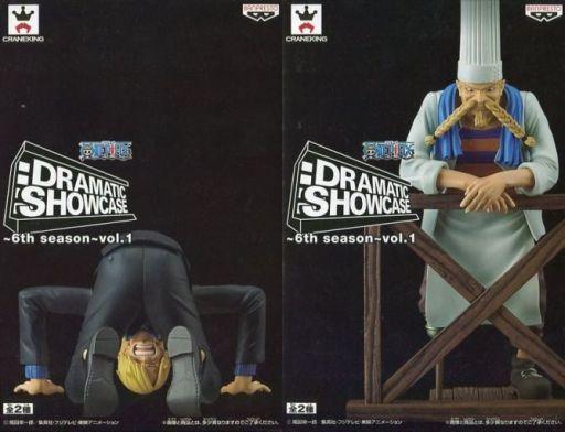 全2種セット 「ワンピース」 DRAMATIC SHOWCASE ~6th season~ vol.1