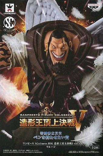 ウルージ(カラー) 「ワンピース」 SCultures BIG 造形王頂上決戦5 vol.1