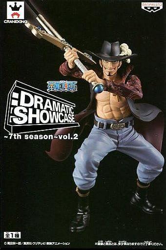 ジュラキュール・ミホーク 「ワンピース」 DRAMATIC SHOWCASE ~7th season~ vol.2