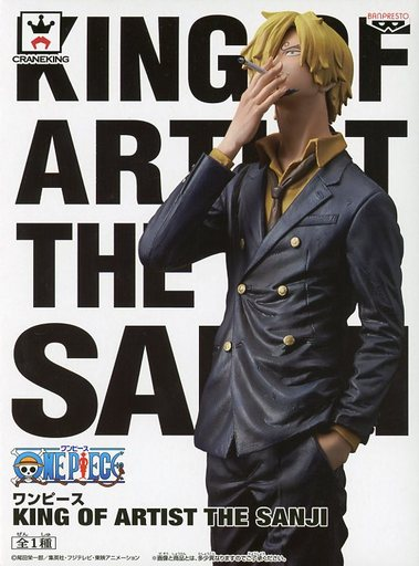 サンジ ワンピース king of artist the sanji 中古 フィギュア