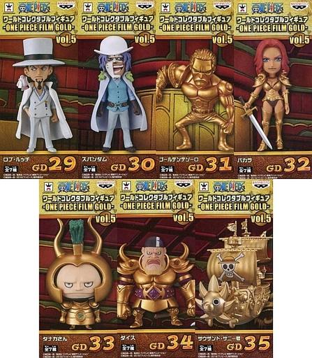 全7種セット 「ワンピース」 ワールドコレクタブルフィギュア~ONE PIECE FILM GOLD~vol.5