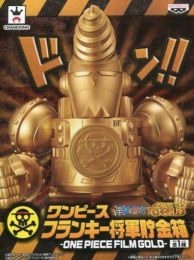 フランキー将軍 貯金箱-ONE PIECE FILM GOLD- 「ワンピース」