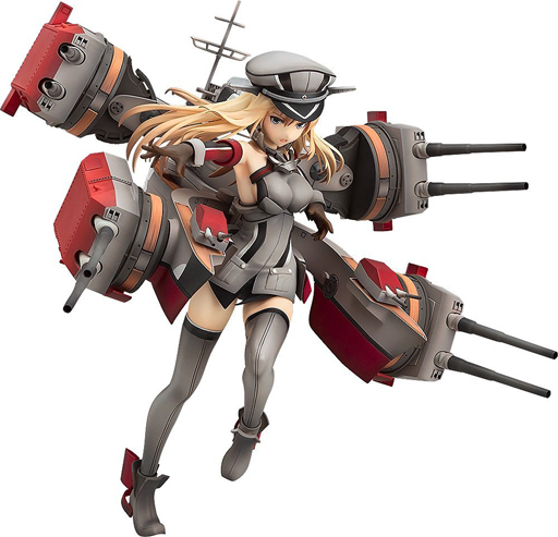 【中古】フィギュア Bismarck(ビスマルク)改 「艦隊これくしょん?艦これ?」 1/8 ABS&PVC 塗装済み完成品
