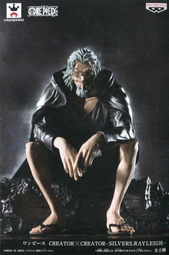 シルバーズ・レイリー(特別カラーver.) 「ワンピース」 CREATOR×CREATOR -SILVERS.RAYLEIGH-