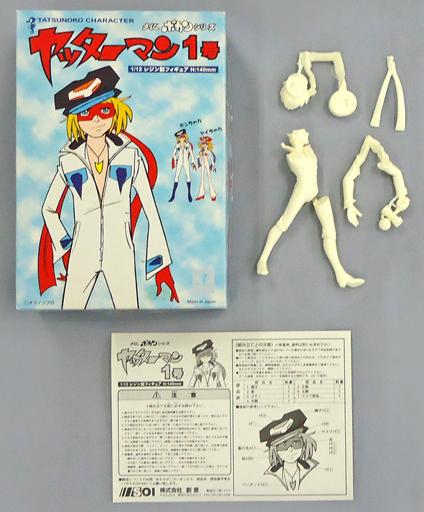 【中古】フィギュア ヤッターマン1号 「ヤッターマン」 1/12 レジンキャストキット