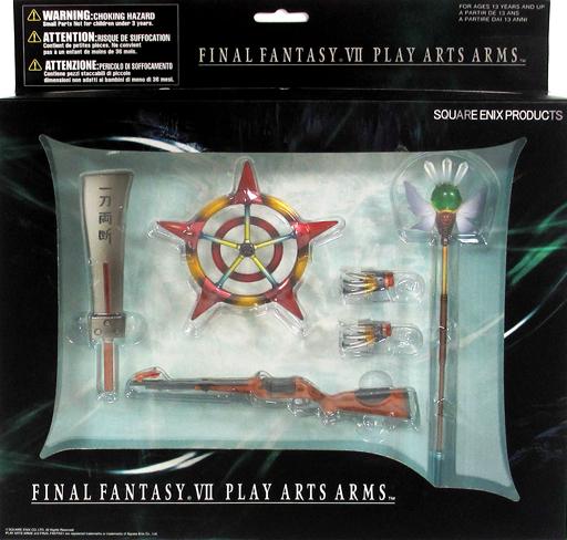 【中古】フィギュア 武器セット 「FINAL FANTASY VII」 PLAY ARTS ARMS