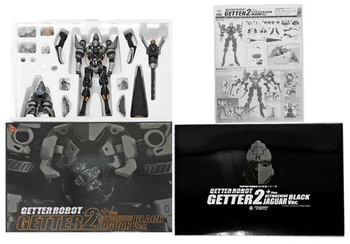 【中古】フィギュア EX合金 ゲッター2&ゲットマシン/ジャガー ブラックVer. 「ゲッターロボ」 FEWTURE DIRECT限定