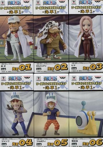 【中古】フィギュア 全6種セット 「ワンピース」 ワールドコレクタブルフィギュア -海軍1-