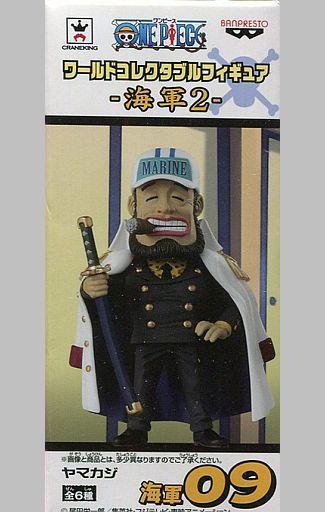 【中古】フィギュア ヤマカジ 「ワンピース」 ワールドコレクタブルフィギュア -海軍2-